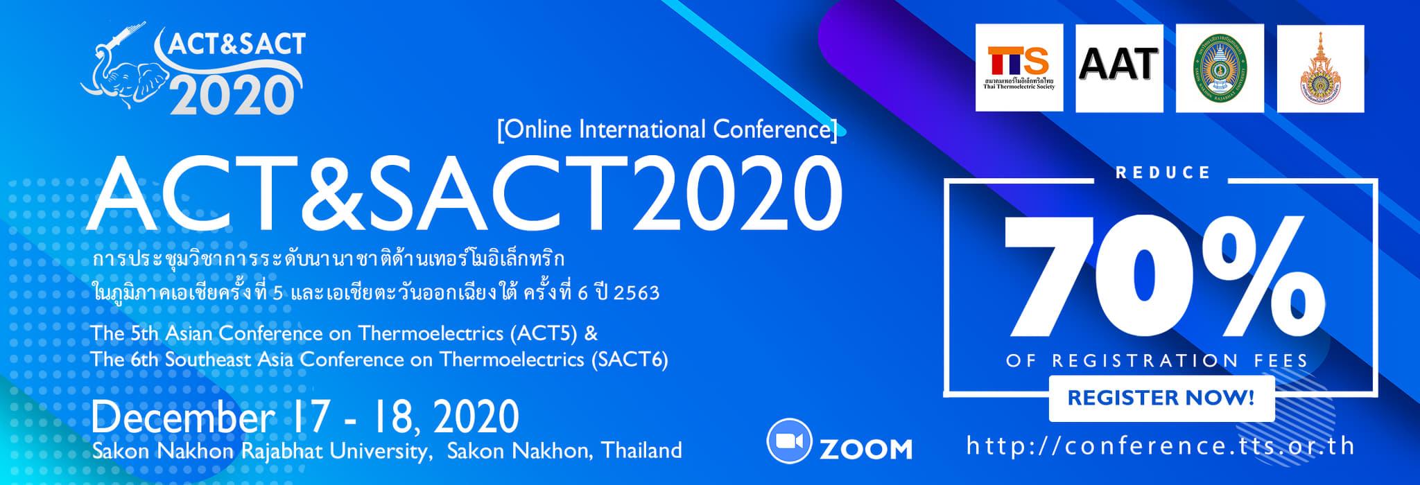 ประชุมวิชาการระดับนานาชาติ ACT&SACT2020 (Online)